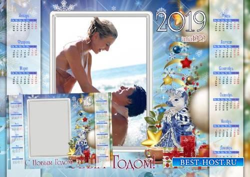 Календарь для фотошопа – Исполнится любая пусть мечта
