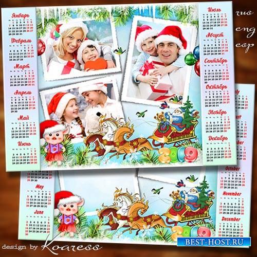 Зимний календарь для фотошопа на 2019 год Свиньи - Снова праздник хороводит ...