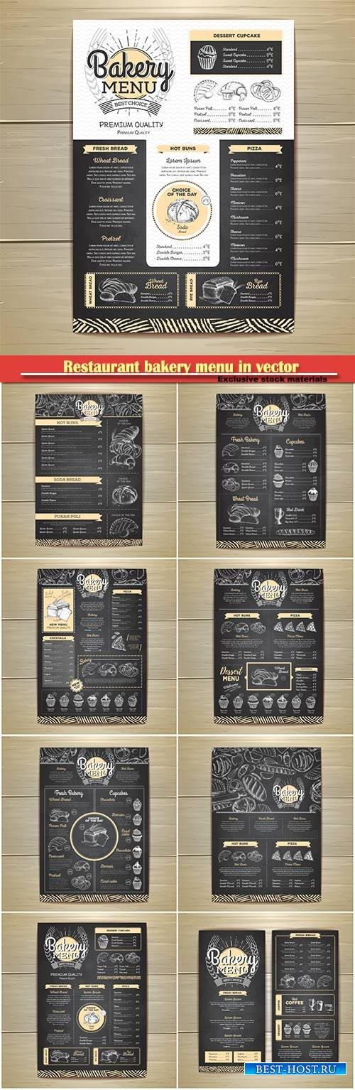 Restaurant bakery menu in vector, vintage chalk drawing  menu design