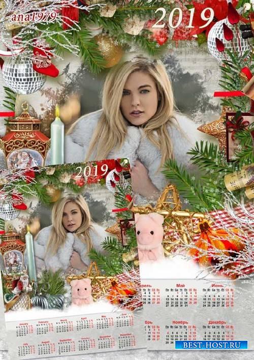 Календарь для фотошопа - К нам Новый Год спускается