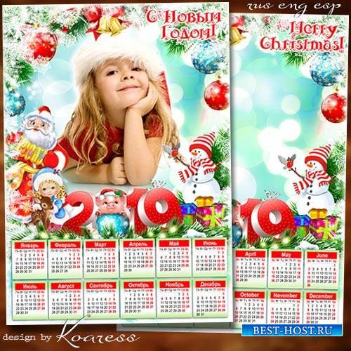 Календарь на 2019 год Свиньи - Самый лучший, долгожданный этот праздник Нов ...