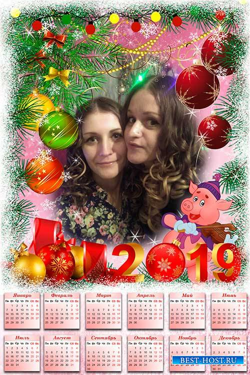 Календарь psd на 2019 год - Новогодние огни