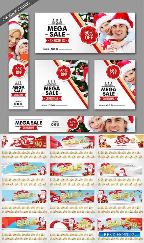 Новогодние баннеры в векторе - 7 / Christmas banners in vector - 7