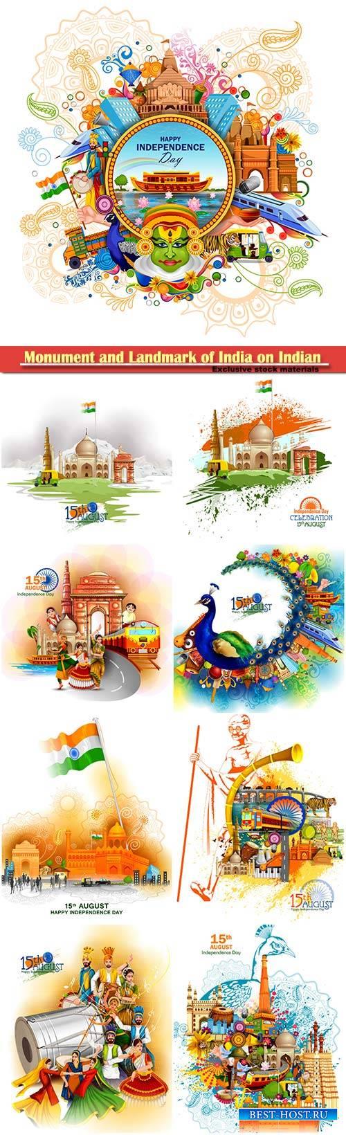 Monument and Landmark of India on Indian Independence Day celebration backg ...