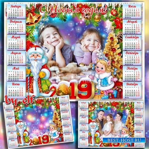 Детский календарь с рамкой для фото на 2019 год с Дедом Морозом и новогодне ...
