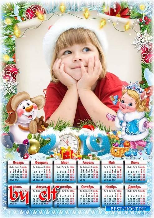 Детский календарь на 2019 год со снеговичком и свинкой - Сказка новогодняя  ...