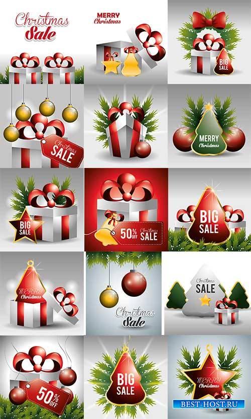 Новогодние фоны - 16 - Векторный клипарт / Christmas backgrounds -16 - Vect ...