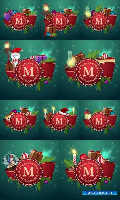 Новогодние открытки - 10 - Векторный клипарт / Christmas cards - 10 - Vecto ...