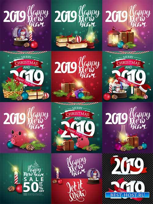 Новогодние фоны - 17 - Векторный клипарт / Christmas backgrounds -17 - Vect ...