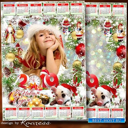Зимний календарь с рамкой для фото на 2019 год Свиньи - Новый Год удивитель ...