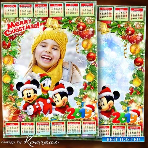 Детский календарь с рамкой для фото на 2019 год - Водим хороводы мы возле я ...