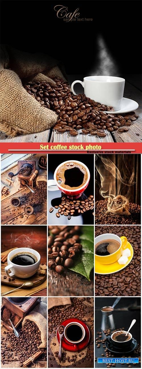 Set coffee stock photo