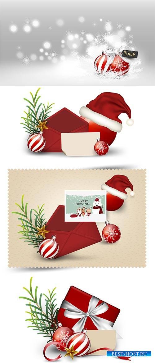 Новогодние зарисовки в векторе - 2 / Christmas sketches in vector - 2