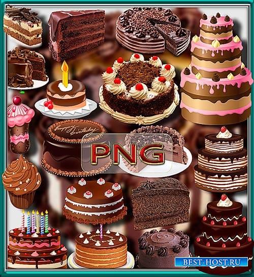 Клипарты для фотошопа на прозрачном фоне - Шоколадные торты