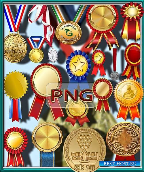 Фотошоп Png клипарты - Наградные медали