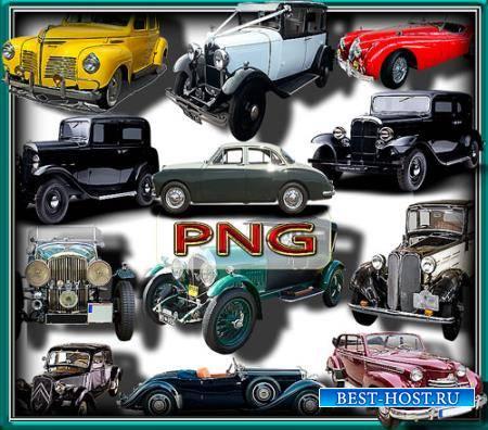 Качественные клип-арты - Старинные автомобили