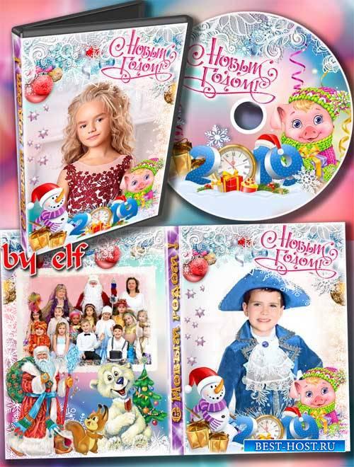 Детский набор dvd для видео новогоднего утренника - Новогодние волшебные пр ...