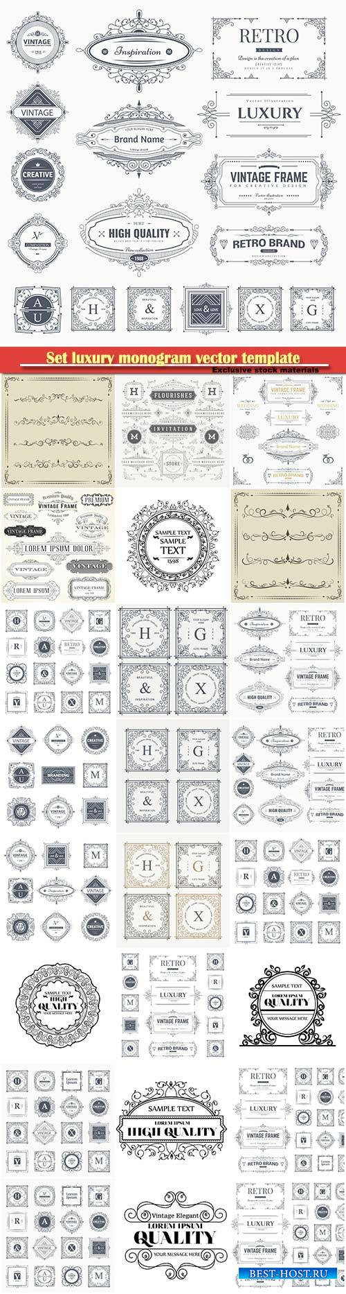 Set luxury monogram vector template, logos, badges, symbols # 9