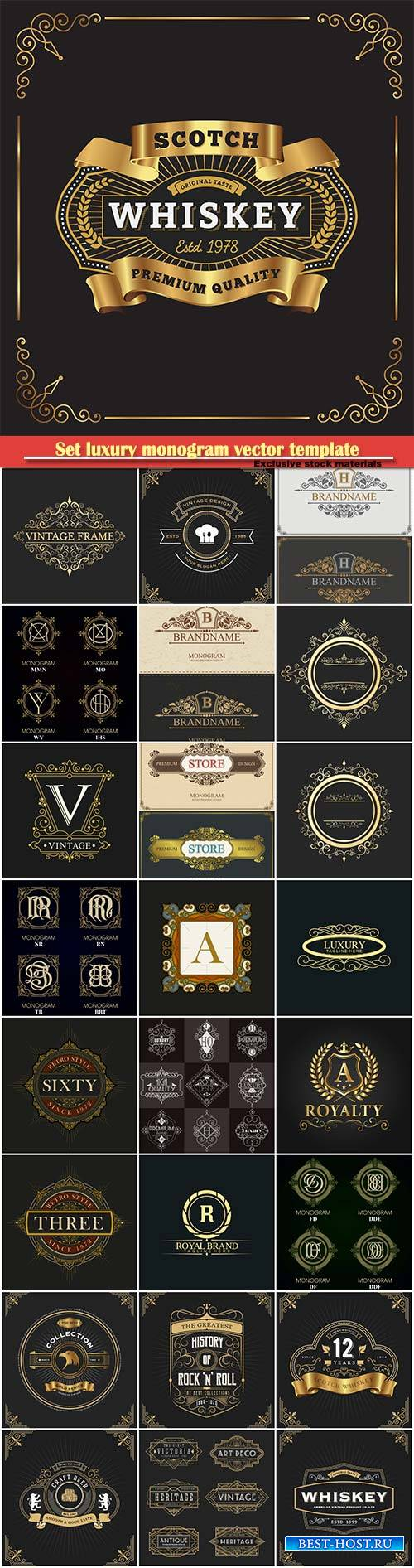 Set luxury monogram vector template, logos, badges, symbols # 13