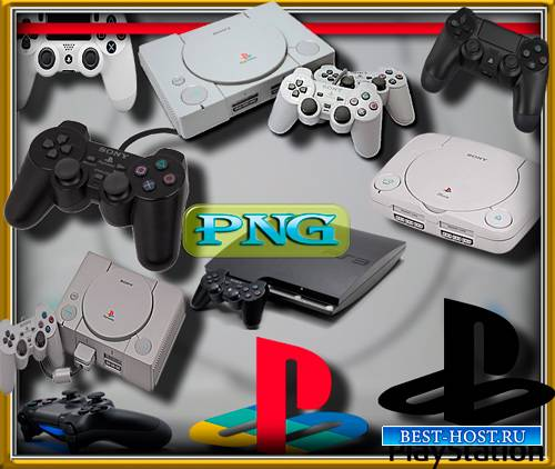 Png клипарты - Sony playstation