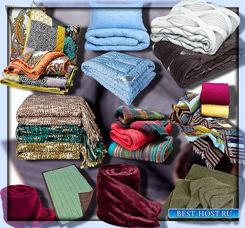 Качественные клип-арты - Теплые одеяла