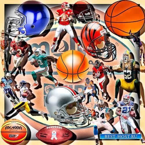 Качественные клипарты - Американский футбол и волейбол