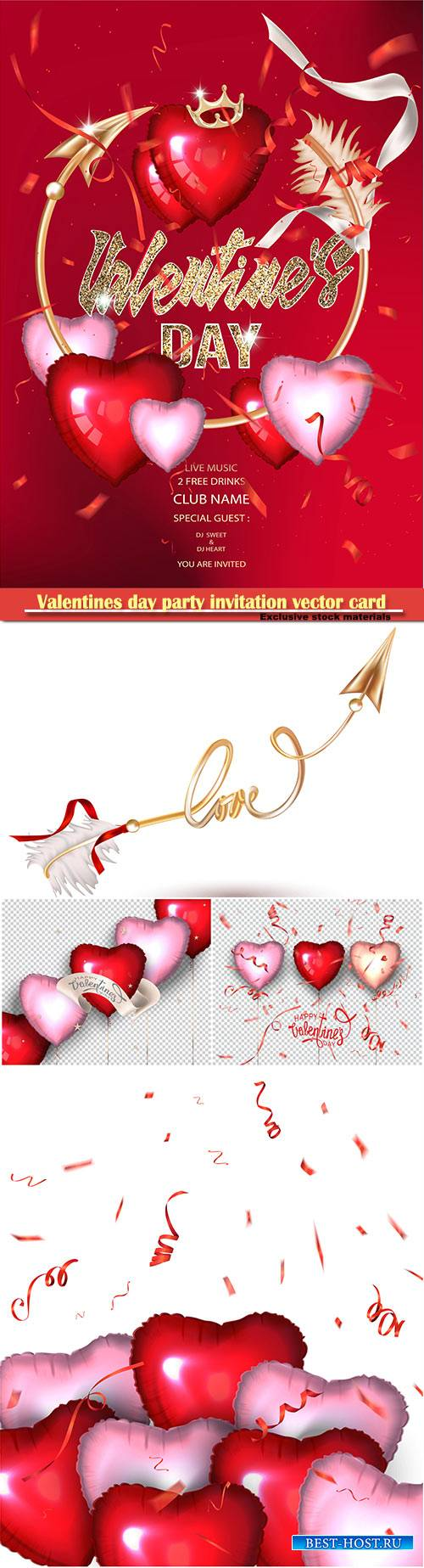 Valentines day party invitation vector card # 4