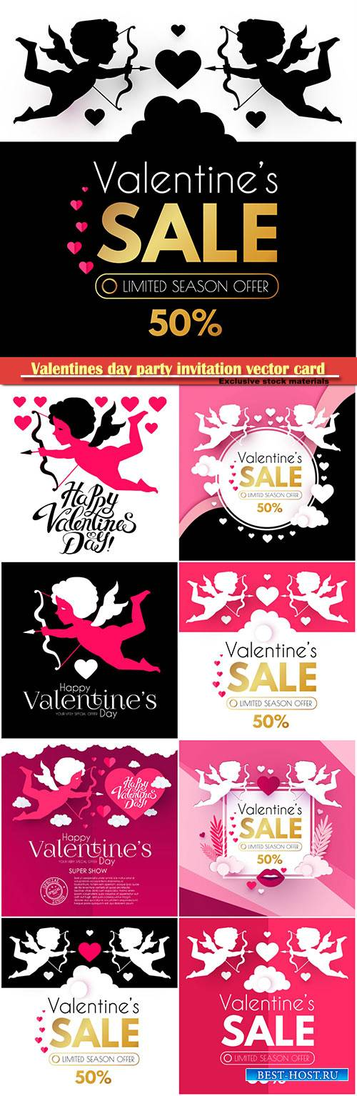 Valentines day party invitation vector card # 5
