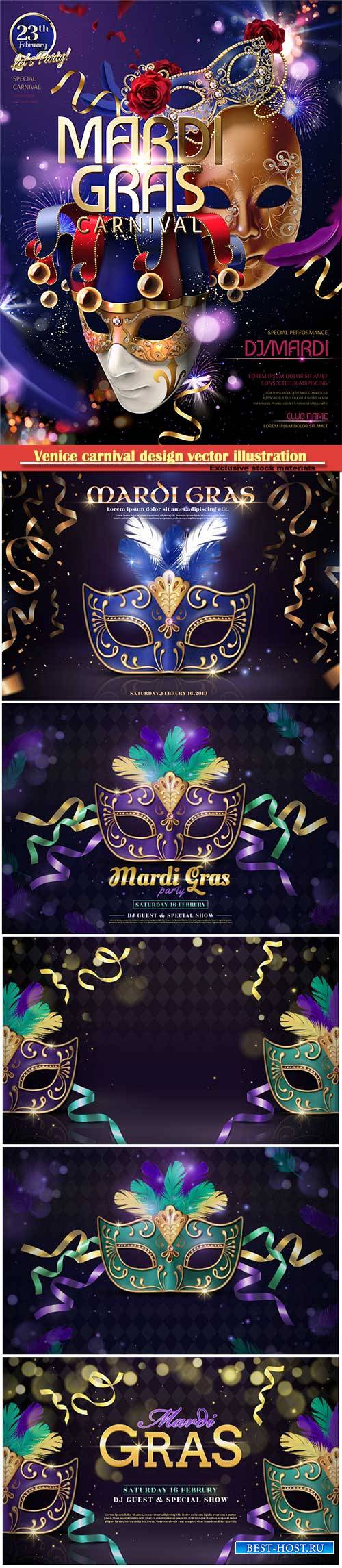 Venice carnival design vector illustration, Mardi gras # 4