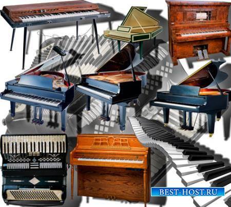 Качественные клипарты - Клавишные инструменты
