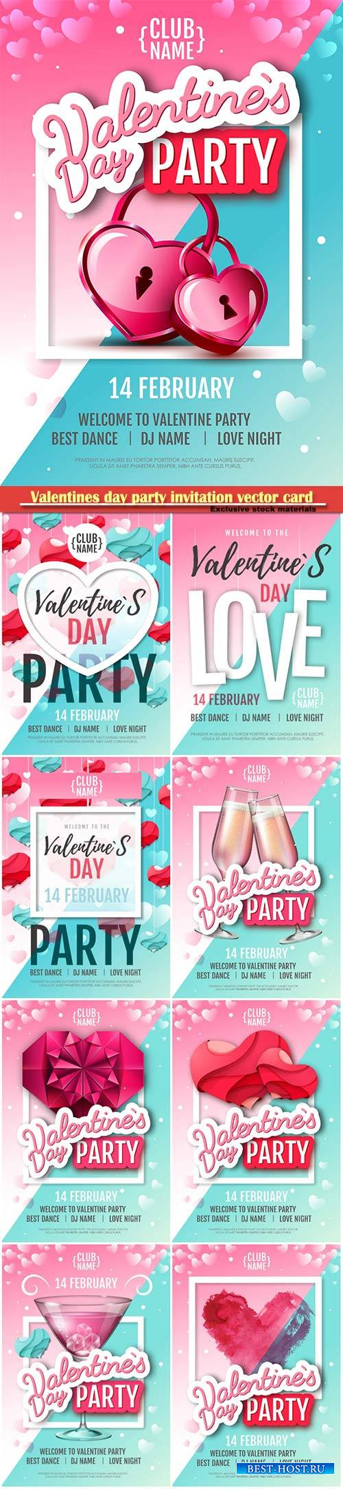 Valentines day party invitation vector card # 12
