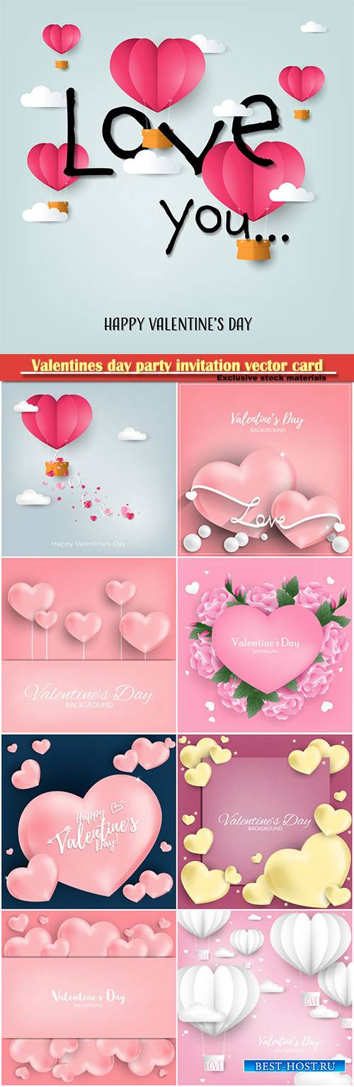 Valentines day party invitation vector card # 25