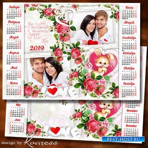 Романтический календарь на 2019 год к Дню Святого Валентина - Пусть наполня ...
