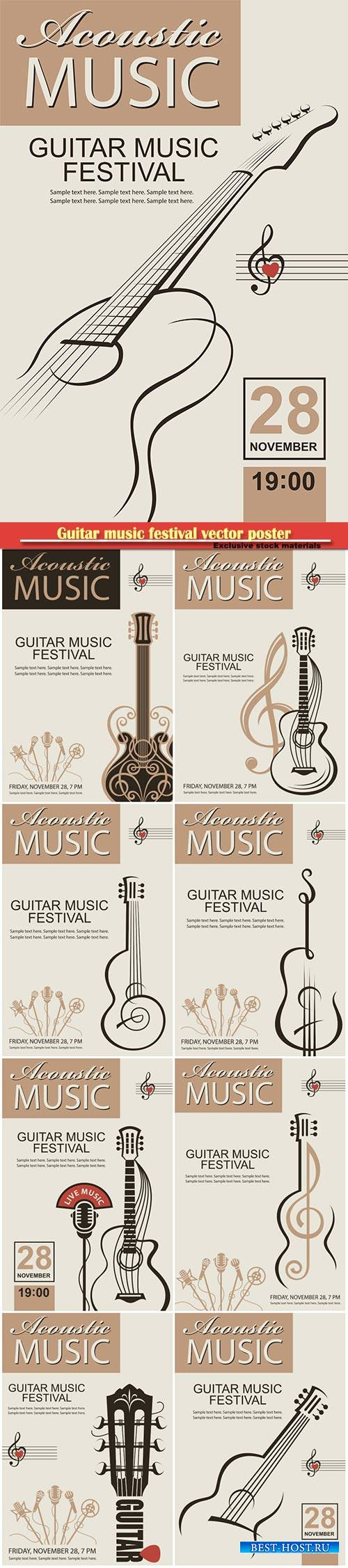 Guitar music festival vector poster