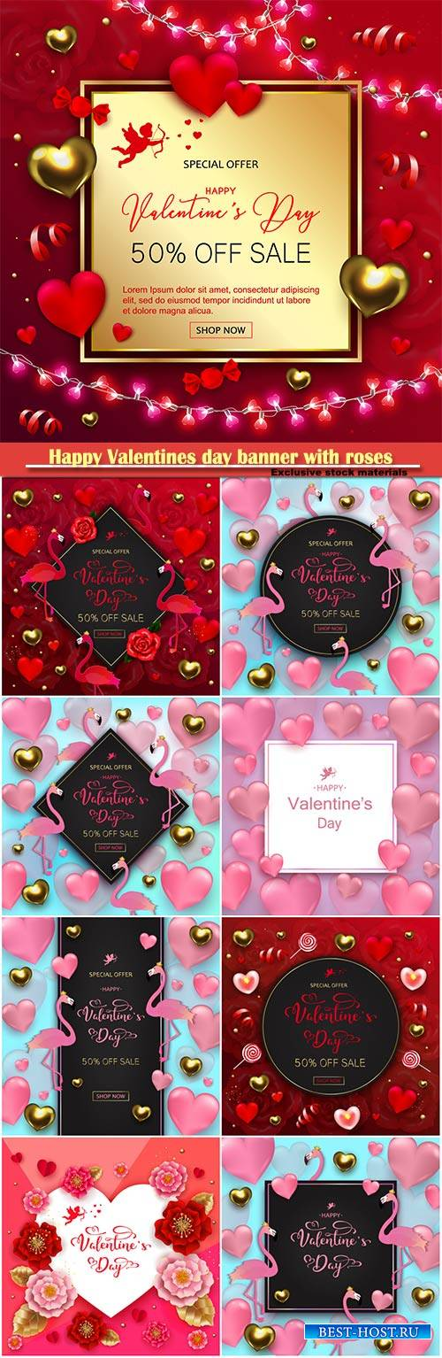 Happy Valentines day banner with roses, flamingos, gold and red hearts