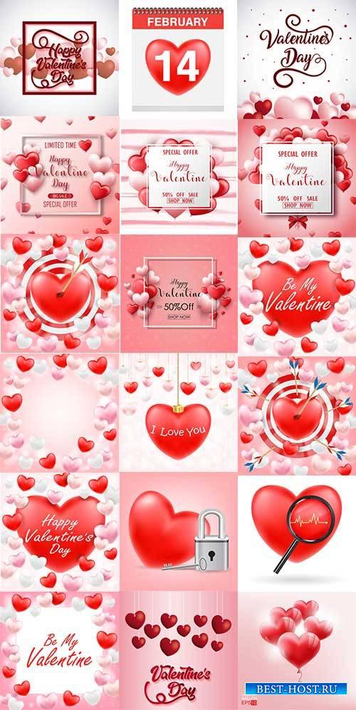 Романтические фоны с сердцами - 8 - Векторный клипарт / Romantic heart back ...