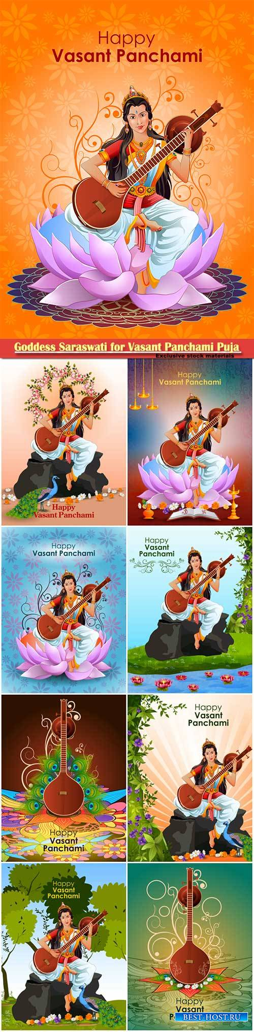 Goddess Saraswati for Vasant Panchami Puja of India