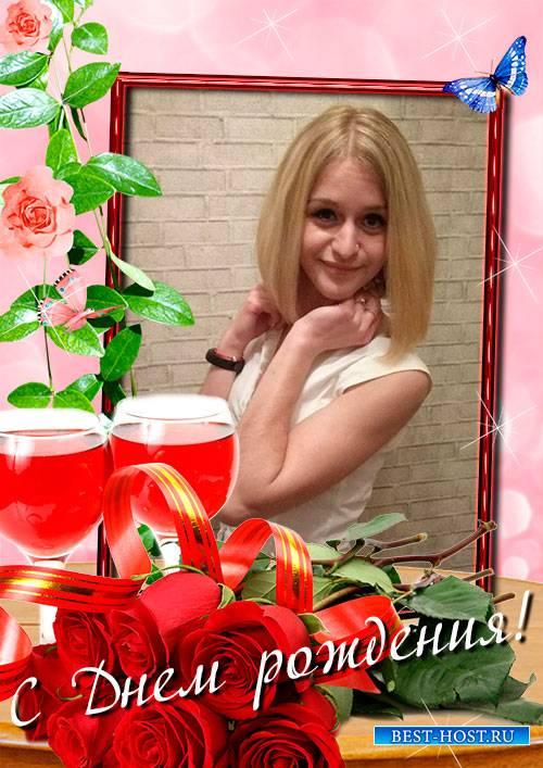 Фоторамка psd - Розы на День Рождения