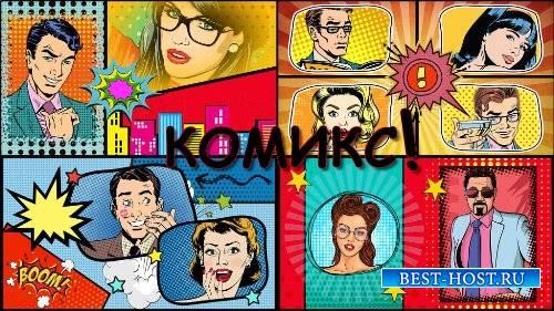 Стили для ProShow Producer - Комикс
