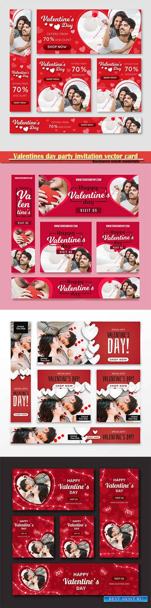 Valentines day party invitation vector card # 53