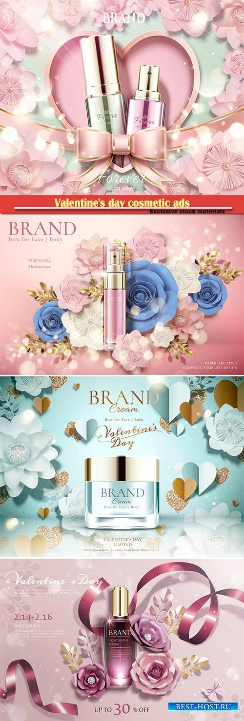 Valentine's day cosmetic ads in 3d vector illustration # 2