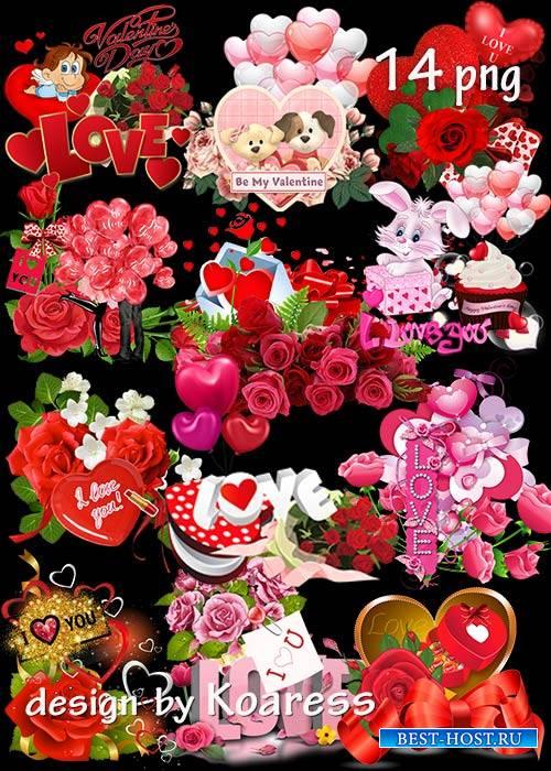 Кластеры к Дню Святого Валентина - Set of png clusters for Valentine