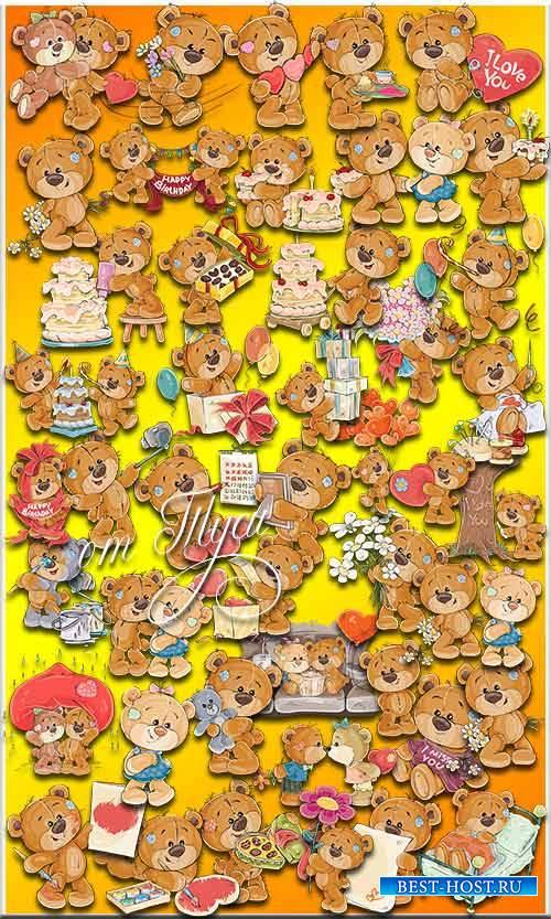 Мишки Тедди на празднике - Клипарт