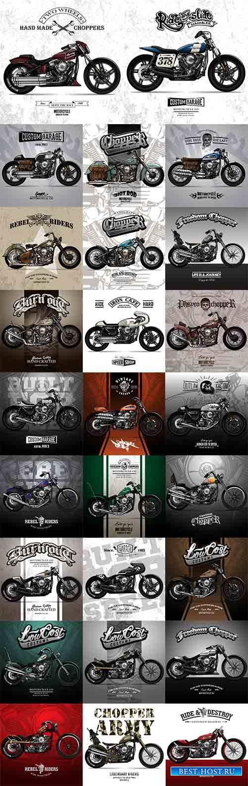 Мотоциклы - Векторный клипарт / Motorcycles - Vector Graphics