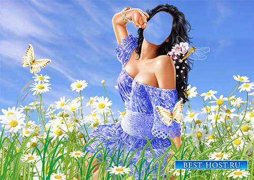Костюм для фотомонтажа - Девушка на цветочной лужайке