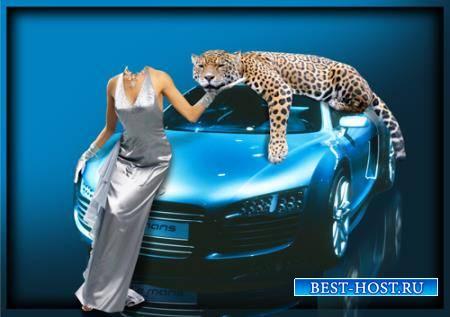 Фотошаблон для девушки - Девушка с ягуаром