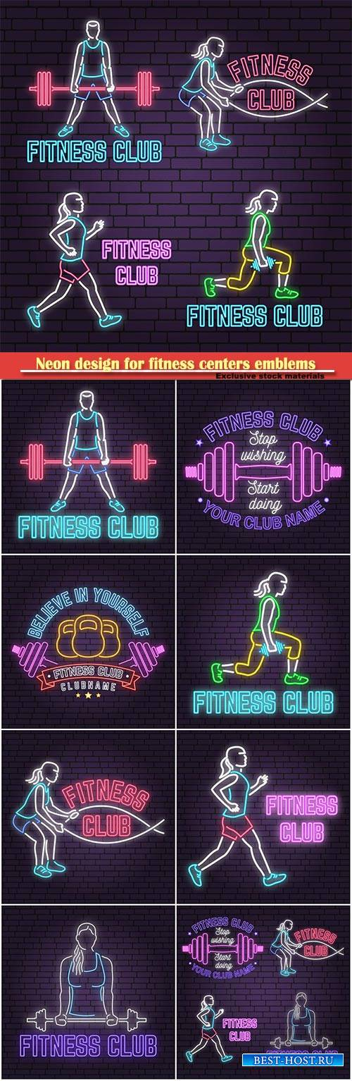 Neon design for fitness centers emblems, gym signs
