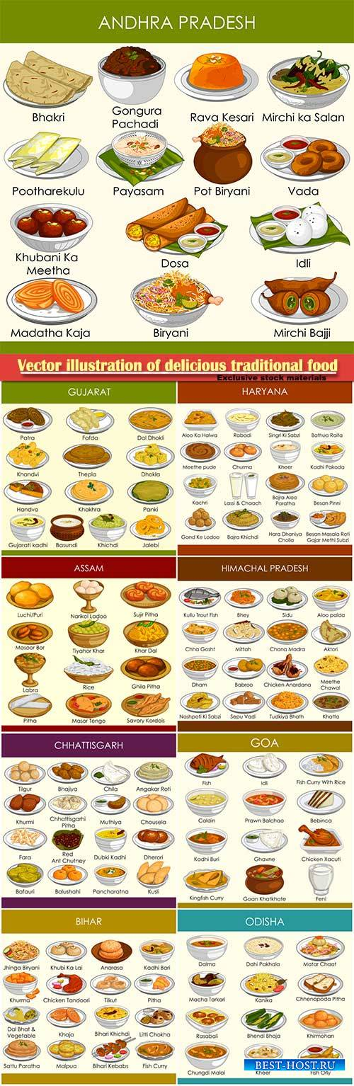 Vector illustration of delicious traditional food of India