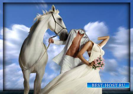Шаблон для photoshop - Пара с лошадкой