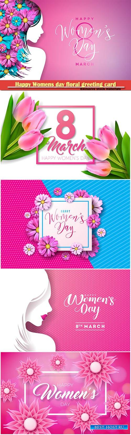 Happy Womens day floral greeting card, international female holiday Illustr ...